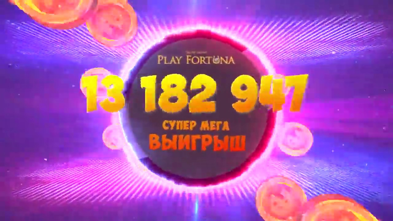 Интернет казино играть онлайн бесплатно демо