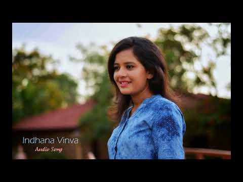 Indhana Vinva | Suman