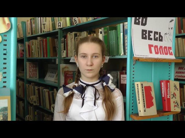 Изображение предпросмотра прочтения – ИринаПодлесова читает произведение «Послушайте! (Послушайте! Ведь, если звезды зажигают…)» В.В.Маяковского