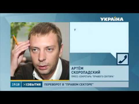 Дмитрий Ярош больше