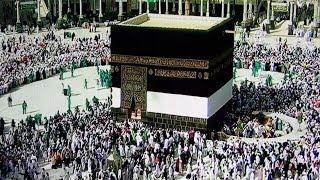 Close-up video of Khana kaba 2018 Saudi Arabia Islamic Videos | FN & HASHIM