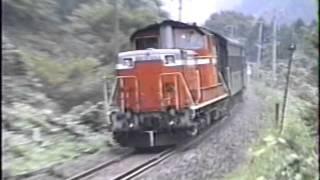 山陰本線 旧客 最後の年 527列車