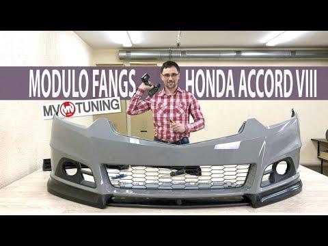 Юбка переднего бампера Modulo производства MV-TUNING для Honda Accord 8/Acura/TSX/CU2 (установка)