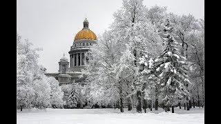 Зимний день в Санкт-Петербурге.