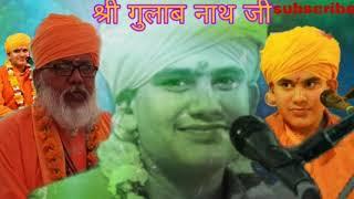 gulab nath ji // म्हारी सभा में रंग बरसाओ // गणेश जी का बहूत अच्छा भजन // subscribe करना ना भूले