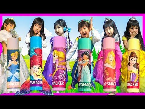 プリンセス変身ごっこ遊び Pretend Princesses Play リップで色んなプリンセスに変身 Kids Dress up with Lip Stick