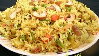 Mixed Vegetable Rice- Andhra Recipes - Telugu Vantalu