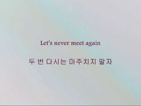 Super Junior - 마주치지 말자 (Let's Not...) [Han & Eng]