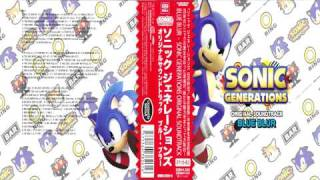 Sonic Generations Music Escape From The City - Modern City Escape Act 2[Blue Blur Soundtrack]