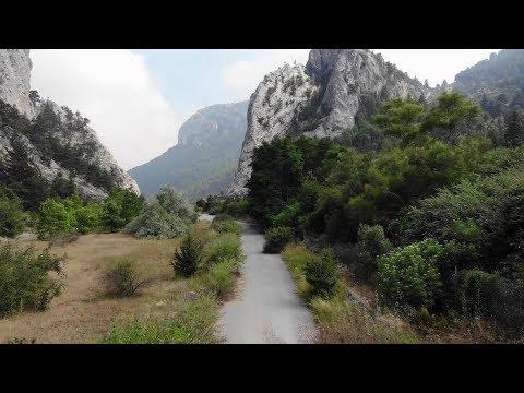 Gülek Boğazı - Cilician Pass & Roman Emperor Hadrian's Epigraph