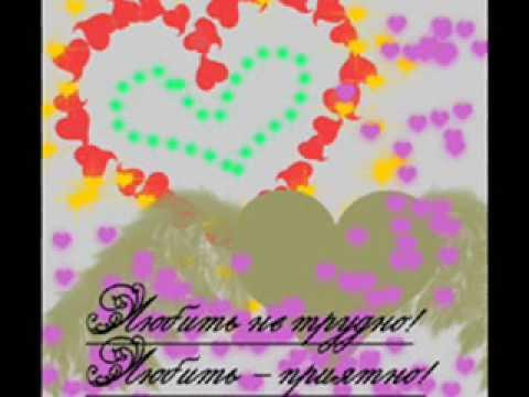Статусы про любовь лучшие статусы о любви счастливой и