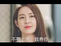 Shin Se Kyung Promotional Video 061014
