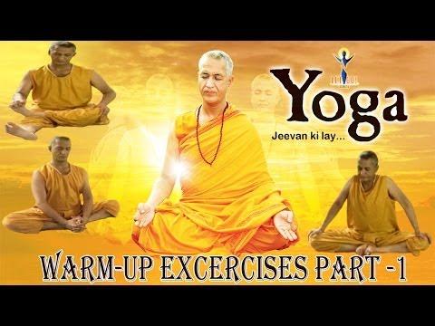 Warmup Excercises 1 - Your Yoga Gym - Hindi