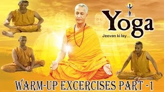 Warmup Excercises 1 - Your Yoga Gym - Hindi
