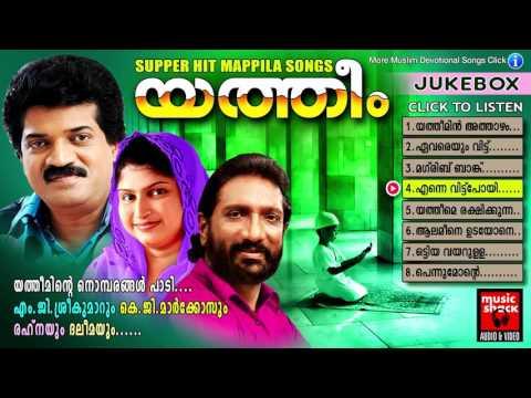 Mappila Pattukal Old Is Gold | Yatheem | Malayalam Mappila Songs Jukebox | M.G.Sreekumar,Markos