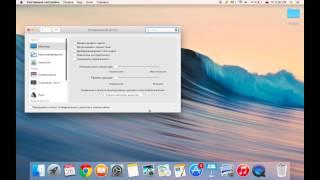 Как изменить размер курсора на Mac?(В этом видео я покажу как можно изменить размер курсора на Mac., 2015-06-26T18:42:54.000Z)