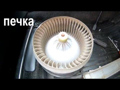 Тойота королла , ремонт печки.Toyota Corolla 150.