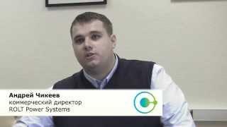Андрей Чикеев_ компания Rolt_о Бизнес-платформе
