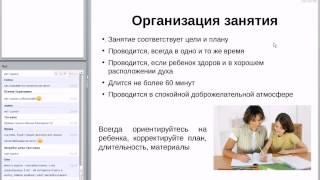 Как организовать занятия английским языком с учеником начальной школы дома