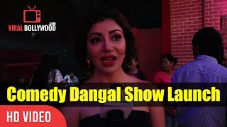 Debina Bonnerjee At Comedy Dangal Show Launch | The Comedy Dangal