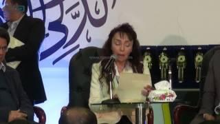 مصر العربية   معتزة صلاح عبد الصبور تقرأ رسائل والدها بختام معرض الكتاب