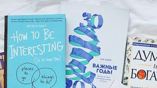 видео 20 лучших книг по саморазвитию личности