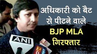 Indore: BJP MLA Akash Vijayavargiya arrested for assaulting civic official