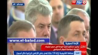 بالفيديو.. بويتن: التدخل الروسي فى سوريا  كلفنا 33 مليار روبل