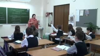 Фрагмент урока русского языка 6 класса. Гимназия 1572