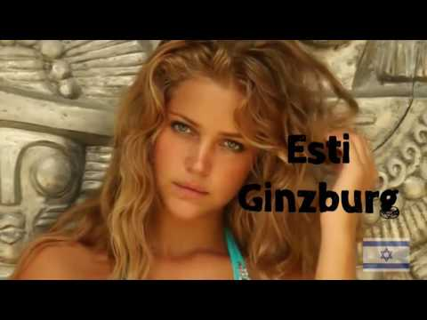 Israeli women models showreel - Bar Refaeli, Gal Gadot, Esti Ginzburg | Beautiful female models