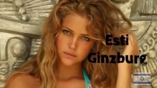 Israeli women models showreel - Bar Refaeli, Gal Gadot, Esti Ginzburg | Beautiful female models