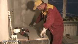 03. Монтаж многуровнего потолка из гипсокартона.   Видеоурок 3