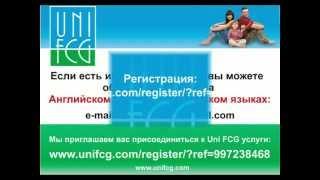 Получи кредит даже если банк тебе отказал с Uni FCG(, 2012-06-25T19:17:42.000Z)
