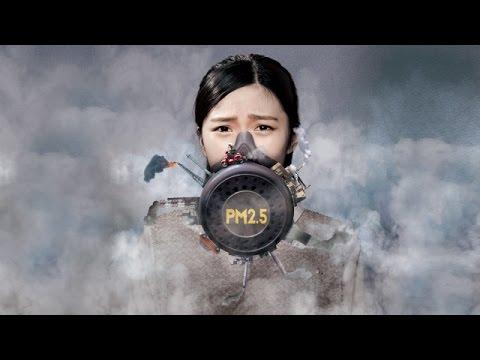【台灣壹週刊】對付PM2.5 你能做的5件事