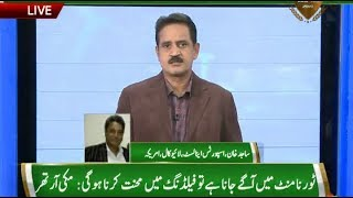Analysis of Pakistan cricket team performance | World Cup Aur Hum Sub | ALL OUT 24 June 19