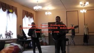 А. Ваганов  Концерт в ИГСХА. .avi