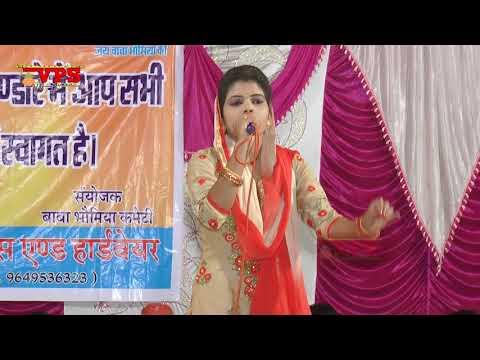 साई की दरगा मैं एक दिन जाना होगा रे, Majri Kalla , Super Hit Ragni, VPS Music