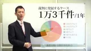 日本全体では、1年間で約50兆円規模の遺産が受け継がれていく「大相続...