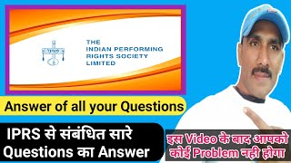 IPRS Related All Problems Solved | IPRS | How To Become Member Of IPRS | Bollywood Help Center