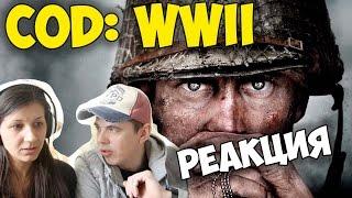 Call of Duty: WW2  | ТРЕЙЛЕР на русском | Реакция | Иностранцы и Русские трейлер игры