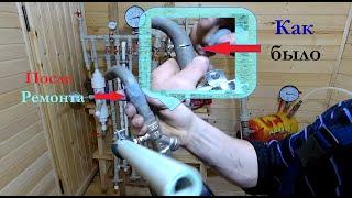 ремонт трубы холодной сваркой // КАКОЕ ДАВЛЕНИЕ выдержит холодная сварка??