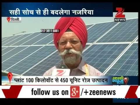 Delhi college using Solar Energy