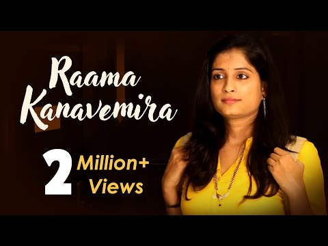 RaamaKanavemira - New Telugu Short Film || Presented by Silly Shots