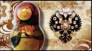 Сделано в Москве: Как придумали Матрёшку
