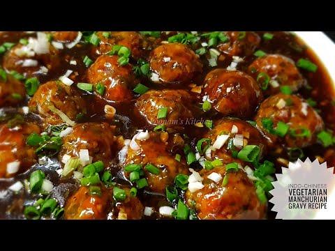 Veg Manchurian Gravy Recipe - Chinese Main Course Veg Manchurian Recipe - Manchurian Recipe in Hindi