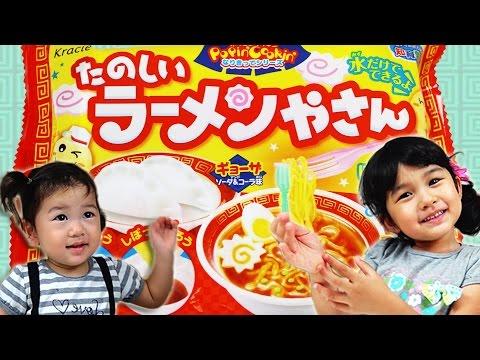 知育菓子クラシエたのしいラーメンやさん Kracie Popin'Cookin' Ramen Set Renewal himawari-CH