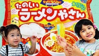 知育菓子クラシエたのしいラーメンやさん Kracie Popin'Cookin' Ramen Set Renewal himawari-CH thumbnail