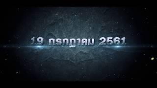 [Teaser] ดอกจูดเกมส์ งานแข่งขันกีฑานักเรียนอำเภอชะอวด 2561