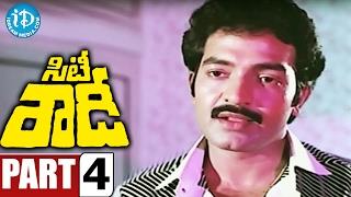 City Rowdy Full Movie Part 4 || Rajasekhar, Madhavi || M Karnan || Sankar Ganesh