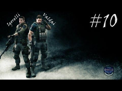 Смотреть прохождение игры [Coop] Resident Evil 6. Серия 22 - Осьминог-убийца.